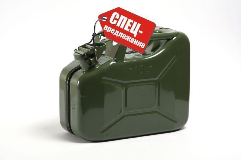 канистра для бензина